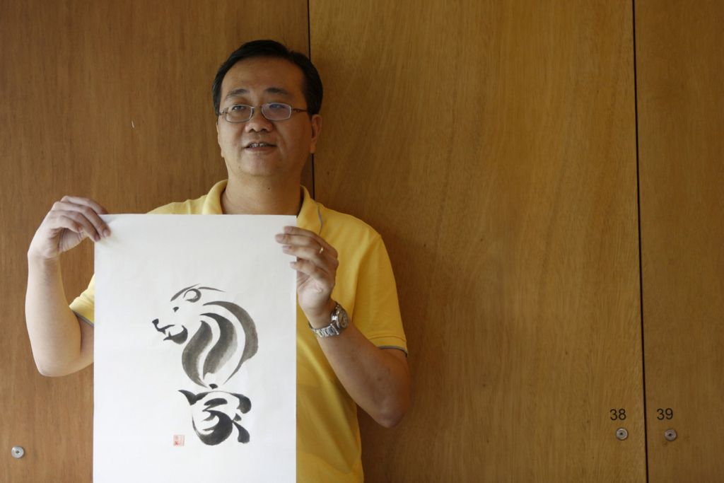 Meet the Chinese calligrapher who lacks sight, but not vision
