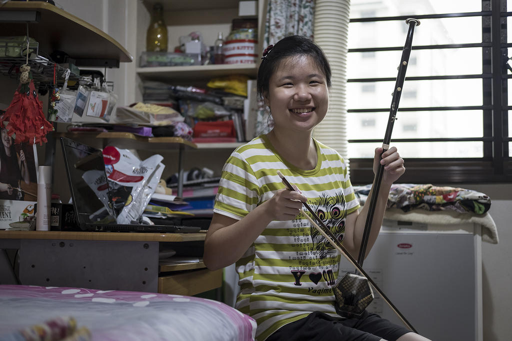 Faster laptop, uncle's support spurs blind erhu player to give her best